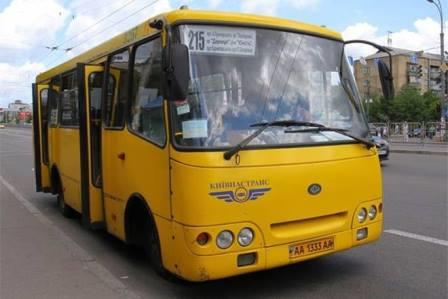 marshrutka, Kiev city transport