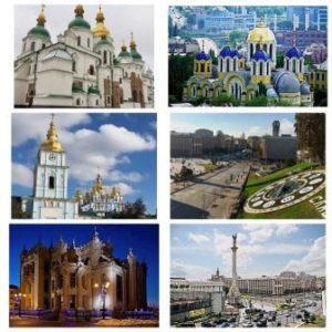 Kiev_One_Day_Tour