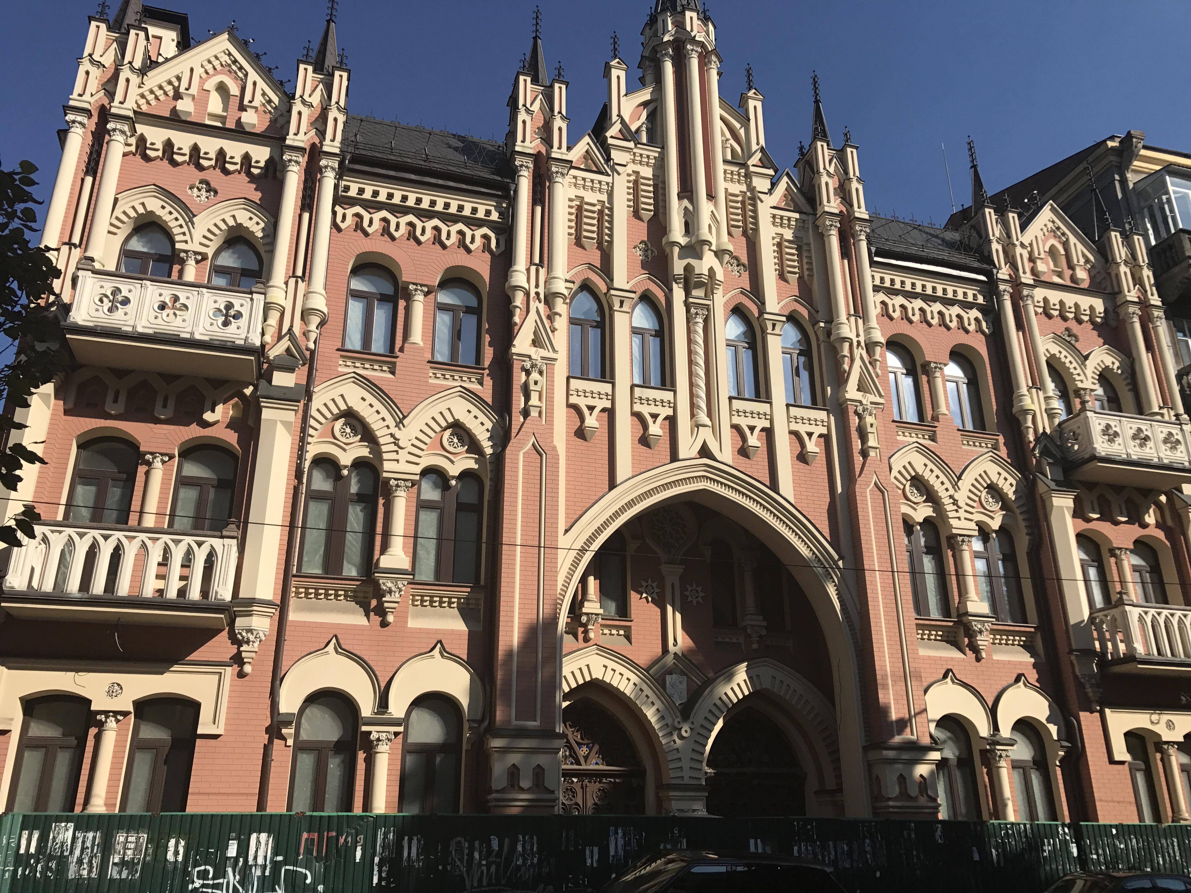 kiev-city-tour-guide