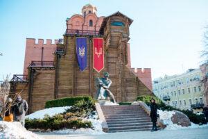 Old Town Kiev Tour