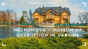 Mezhyhirya-tour