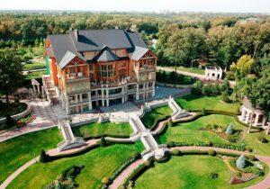 Mezhyhirya Residence Tour