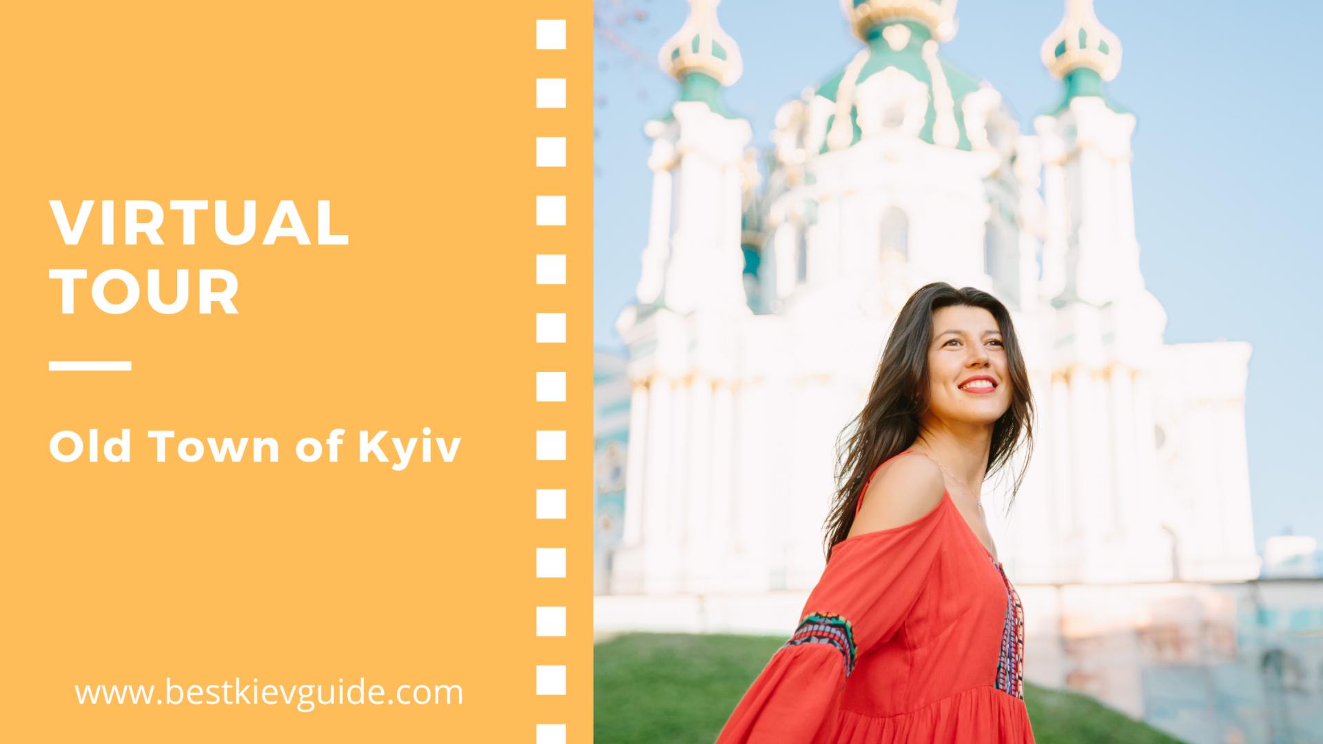 virtual-kiev-tour