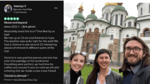 best kiev guide