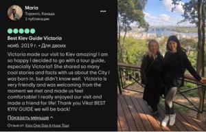 kiev private tour guide