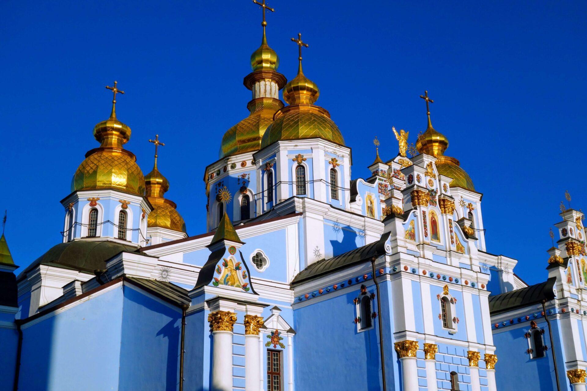 kiev-cathedral